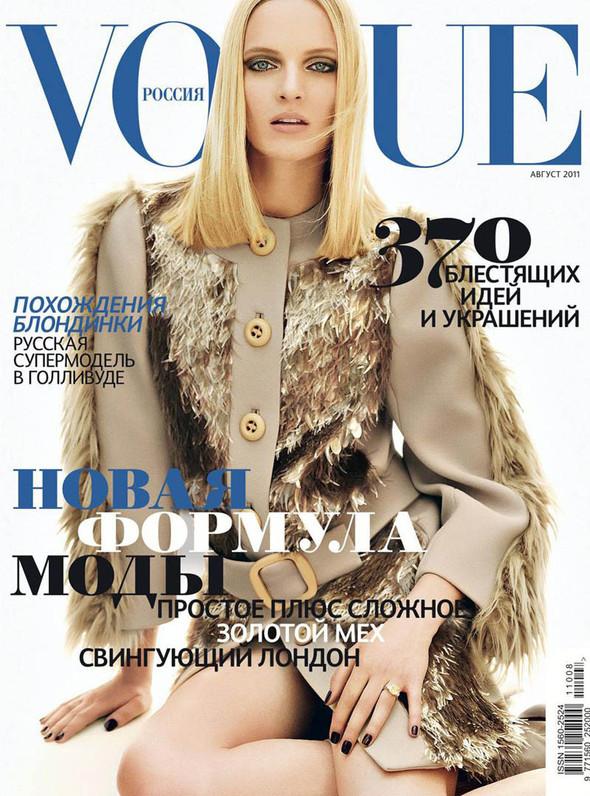 Съёмка: Дарья Строкоус для российского Vogue. Изображение № 7.