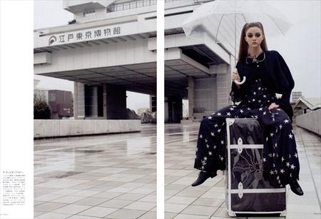 OneDay inTokyo (Vogue Nippon). Изображение № 5.