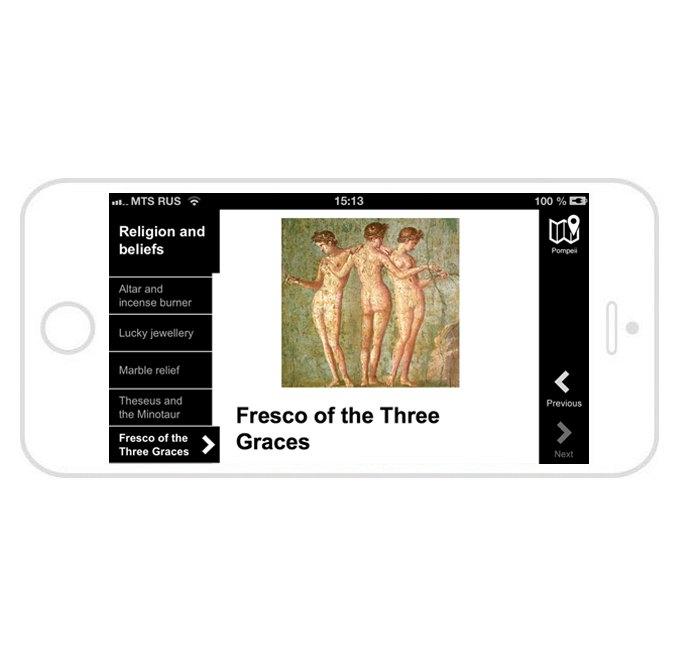 Мультитач:  7 мобильных приложений недели. Изображение № 20.