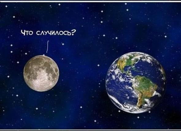 """Комикс """"Земля и Луна"""". Изображение № 2."""