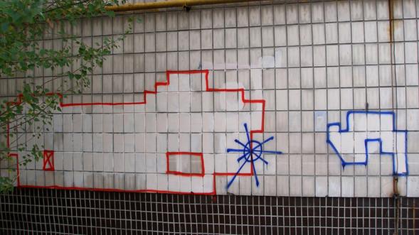 Художественные методы уничтожения граффити. Изображение № 28.