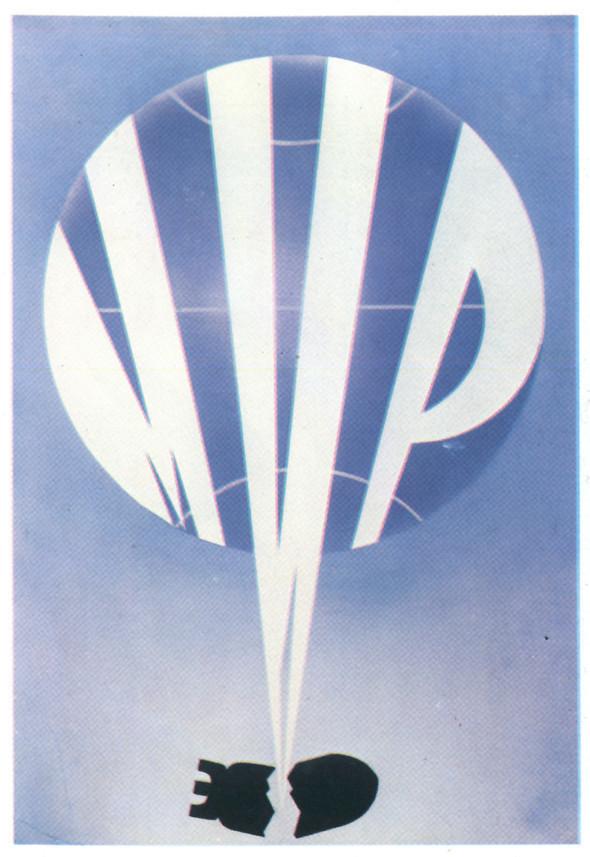 Искусство плаката вРоссии 1884–1991 (1985г, часть 5-ая). Изображение № 10.