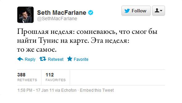 Сет МакФарлейн, создатель «Гриффинов». Изображение №3.