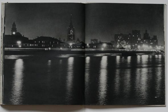 Erich Einhorn. Москва 1959. Изображение № 56.