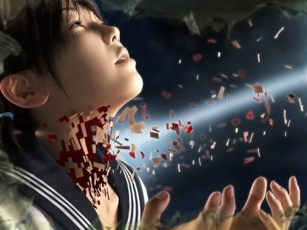 Наказание Йошитаки Каваками. Изображение № 24.