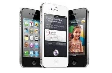 Акция Centro - Iphone 4G 16 GB в подарок. Изображение № 1.