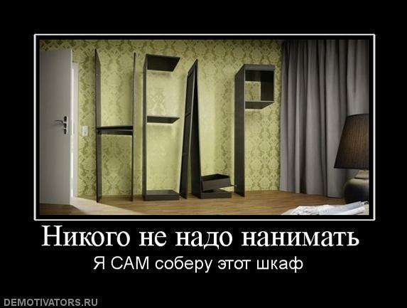 Изображение 14. Выкладывать или не выкладывать?.. Изображение № 8.