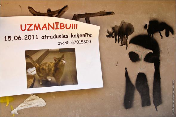 Стрит-арт и граффити Риги. Изображение № 24.