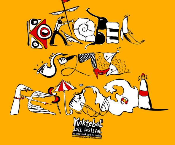 Изображение 130. Кастинг принтов для футболок SEKTA: Koktebel Jazz Fest.. Изображение № 129.