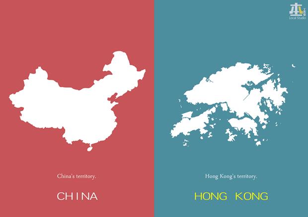 «Территория Китая — Территория Гонконга». Изображение № 16.
