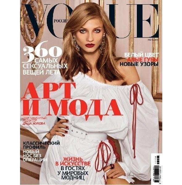 Обложка российского журнала Vogue, июнь 2011. Изображение № 2.