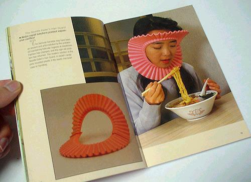 Изкниги 101 бесполезное изобретение. Изображение № 1.