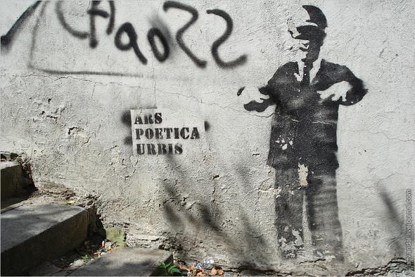 Стрит-арт и граффити Братиславы, Словакия. Изображение № 32.
