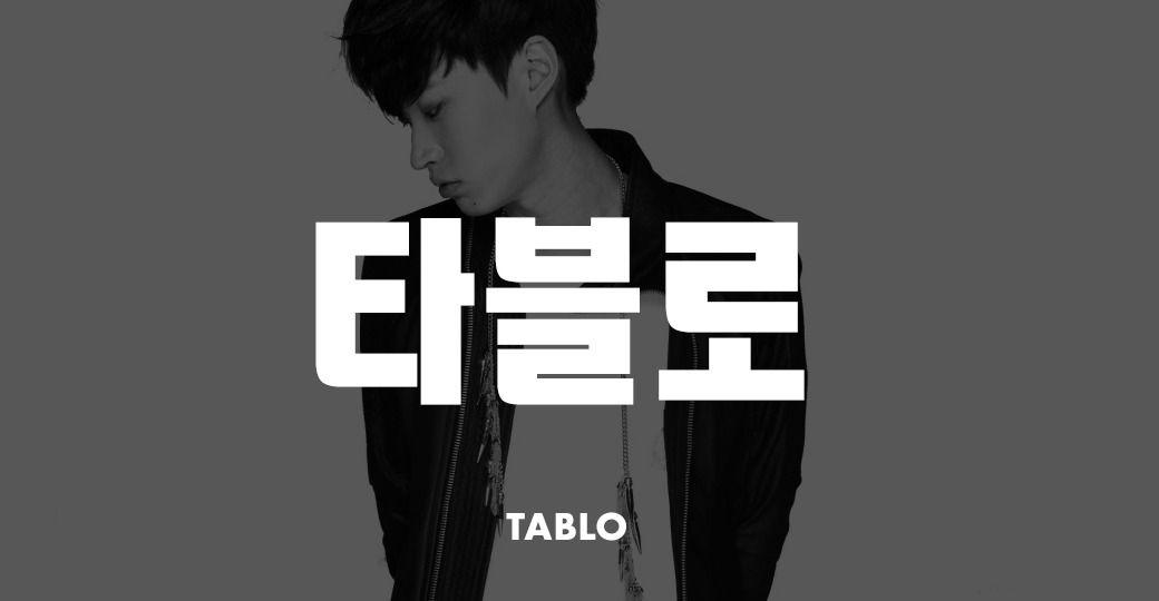 PSYиеще10 корейских поп‑исполнителей, которых нужно знать. Изображение №5.