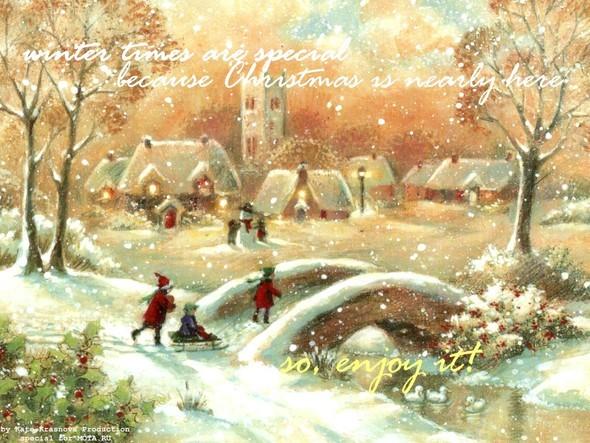 Рождественский дух. Изображение № 25.