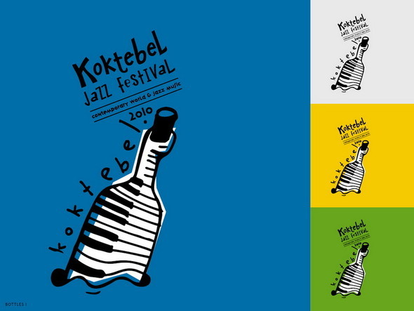 Koktebel Jazz Fest & Sekta: Festival Graphic Contest. Изображение № 78.