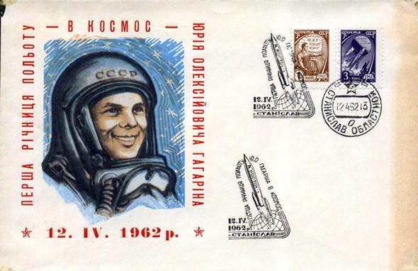 «Поехали!» Подборка ретро-плакатов с Юрием Гагариным. Изображение № 22.