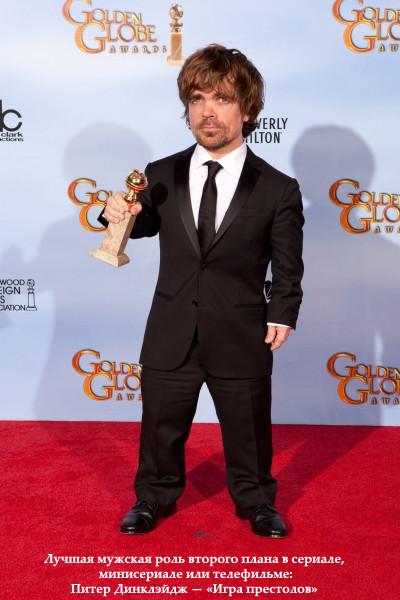 «Золотой глобус-2012»: победители. Изображение № 22.
