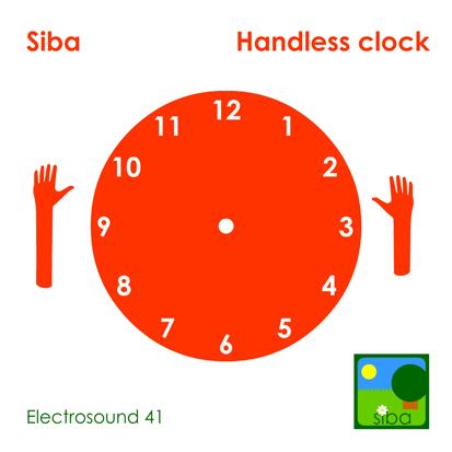 Siba изНовосибирска – урбанистическая электроника. Изображение № 1.