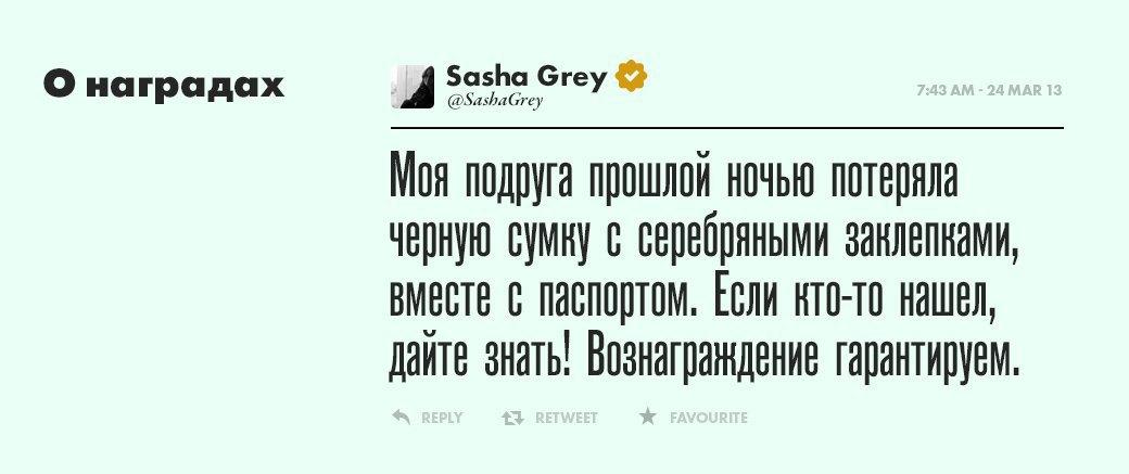 Саша Грей, девушка  многих талантов. Изображение № 2.
