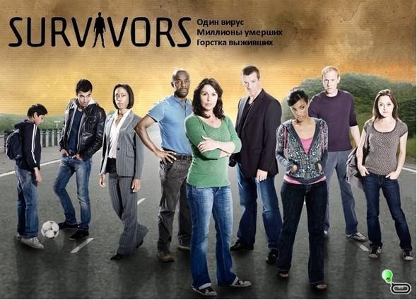 Survivors (Выжившие). Изображение № 1.
