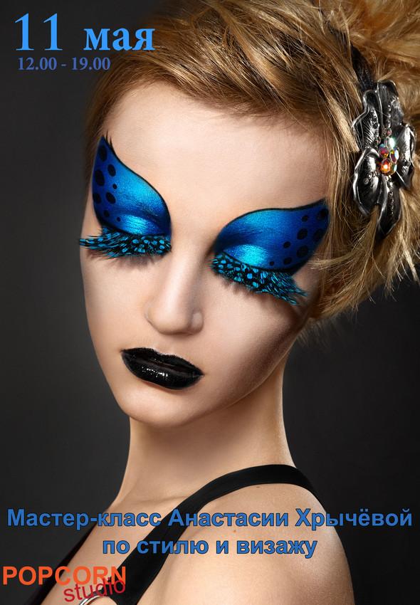 11 мая - МК Анастасии Хрычевой по стилю и визажу. Изображение № 1.