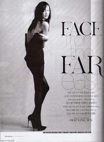 Изображение 21. Новые лица: Ли Хе Чжун.. Изображение № 20.