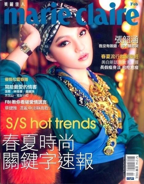 Коллекция Gucci SS 2011 появилась на 50 обложках журналов. Изображение № 38.