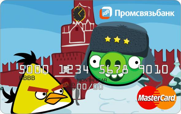 Angry Birds в шапке ушанке. И в Кремле . Изображение № 2.