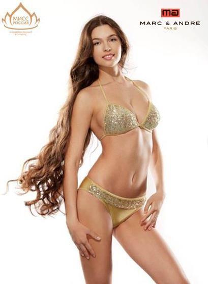 """50 финалисток """"Мисс Россия-2012"""" в купальниках Marc&Andre. Изображение № 27."""