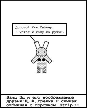 Русская интеллигенция вкартинках. Изображение № 1.