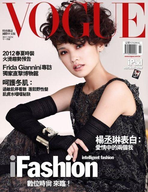 Обложки Vogue: Тайвань, Индия и Португалия. Изображение № 1.