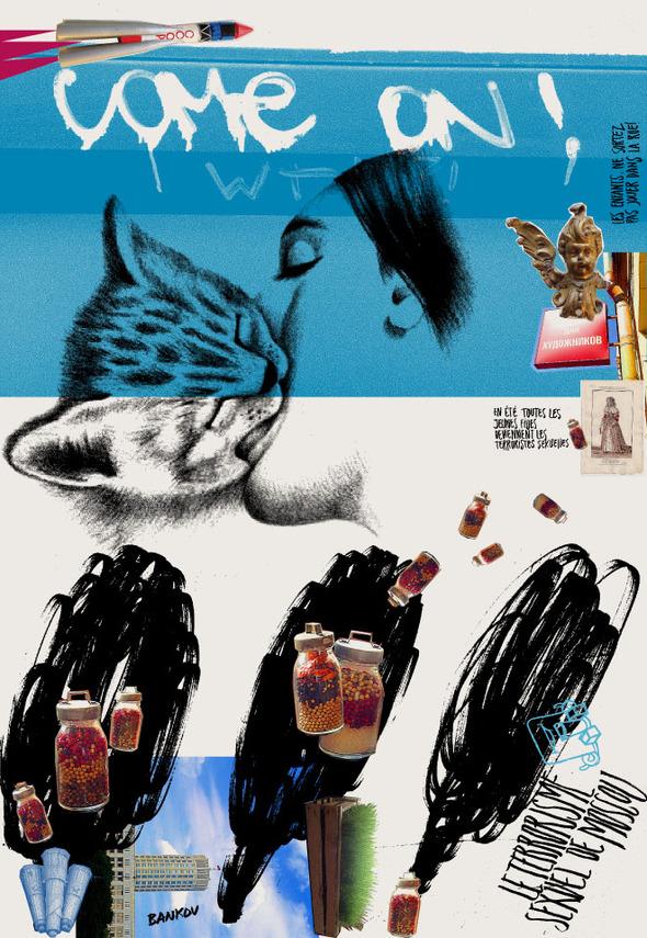 1000 постеров в Facebook, Петр Банков. Изображение № 3.