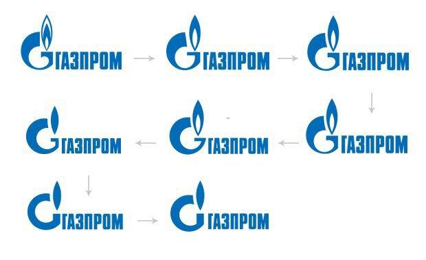 Редизайн: Новый логотип «Газпрома». Изображение № 4.