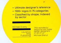 Создание логотипа. Смысл. Изображение № 11.