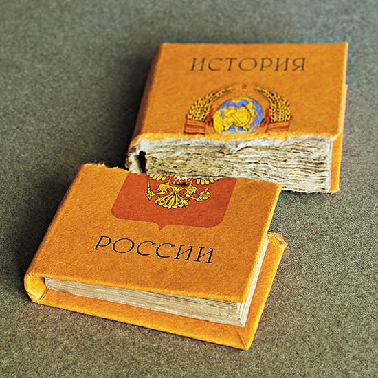 Бумагопластика отАлексея Ляпунова иЛены Эрлих. Изображение № 10.