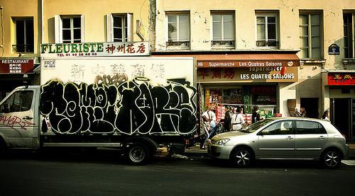 Фотограф: Vergio Graffito. Изображение № 48.