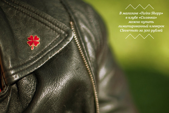 Вещи недели: Никита Богомолов, дизайнер. Изображение № 5.