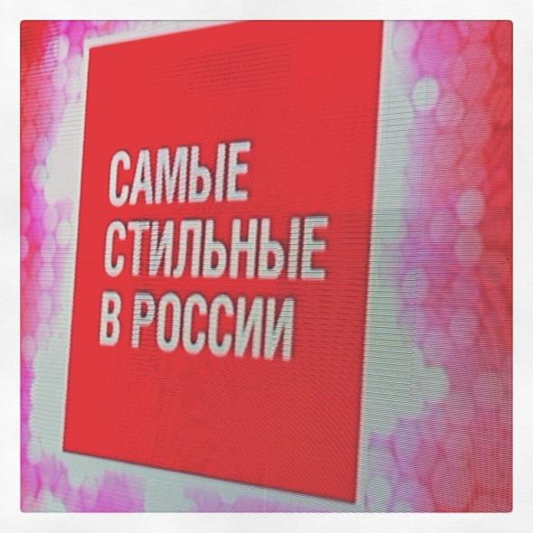 От чего ломятся гардеробы самых стильных в России? Церемония HELLO!. Изображение № 1.