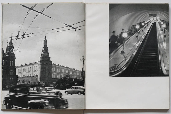 Erich Einhorn. Москва 1959. Изображение № 7.