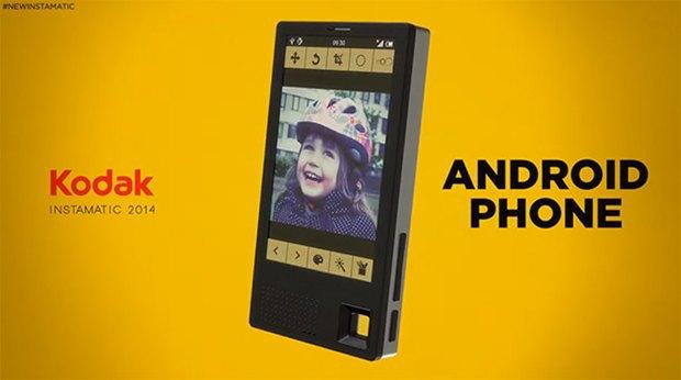 Kodak выпустит смартфон под своим брендом. Изображение № 1.