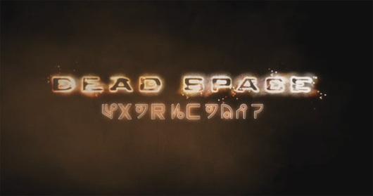 Dead Space выйдет наWii. Изображение № 1.