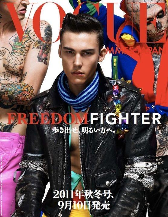 Обложки Vogue: Бразилия, Индия и Япония. Изображение № 2.