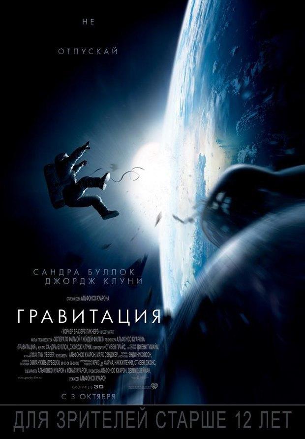Дизайнер советует лучшие постеры фильмов . Изображение № 6.