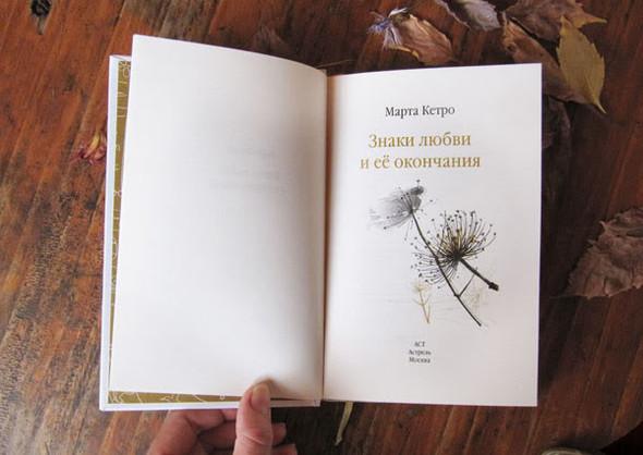 Полина Бахтина: Как я стала театральным художником. Изображение № 51.