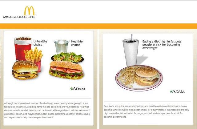 Сотрудникам McDonald's рекомендовано воздержаться от фастфуда. Изображение № 1.