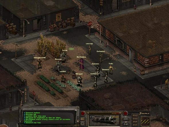 Fallout Online. Изображение № 2.