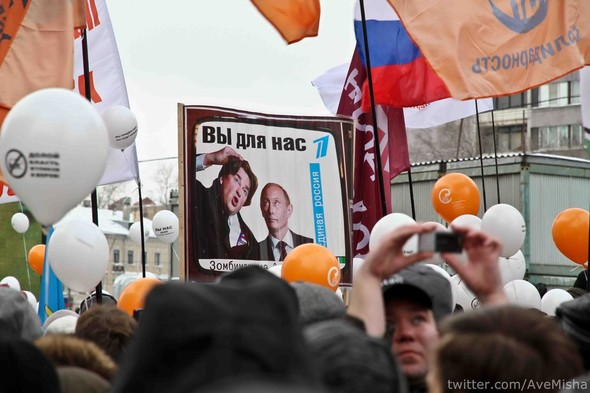 Креативные плакаты на проспекте Сахарова. Изображение № 17.