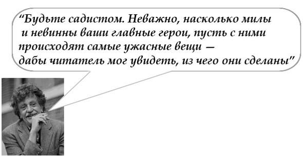 Куртуазность. Изображение № 6.