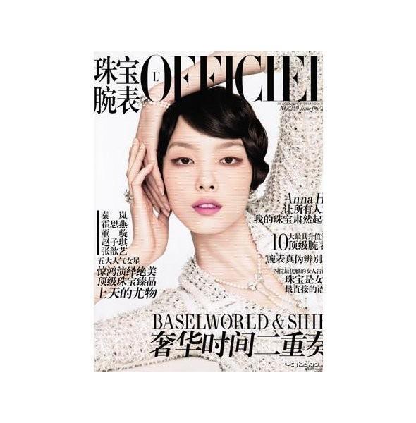 Изображение 2. Обложки: Harper's Bazaar, Jalouse, L'Officiel и другие.. Изображение № 4.